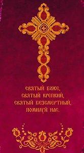 GROB_krest setochka1
