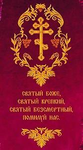 GROB_krest vinograd12
