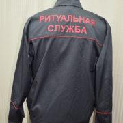 Костюм рабочий куртка+полукомбинезон4